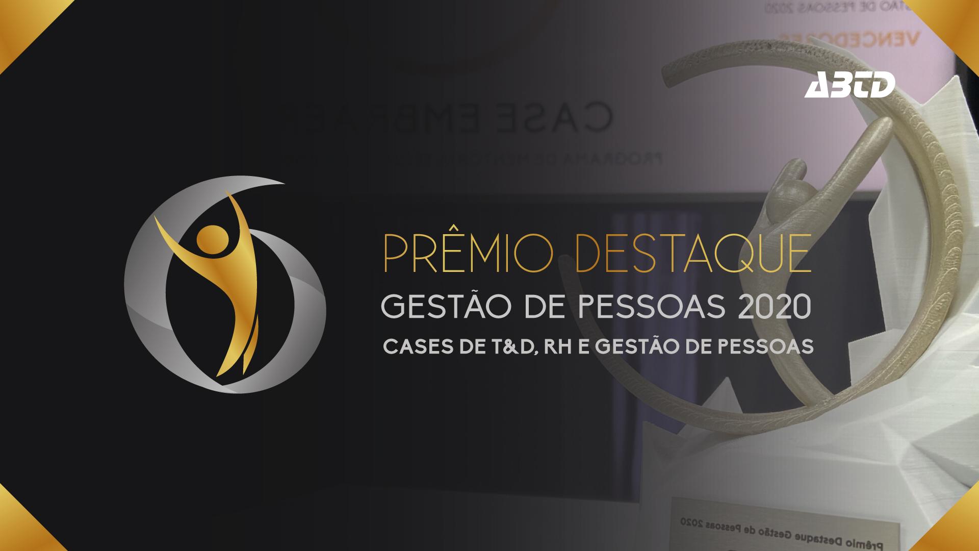 Prêmio Destaque Gestão de Pessoas - Envie seu case